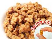 犬猫のダイエットにおすすめのトッピング「たいビッツ 40g」