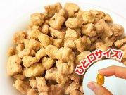 犬猫のダイエットにおすすめのトッピング「まぐろビッツ 40g」