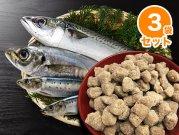 【冷凍】嵐山鮮魚 【3袋セット】青物三昧パラパラミンチ 300g