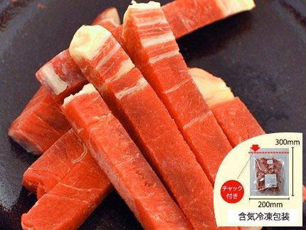 犬猫におすすめの生肉「馬肉スペシャルカット(細切り)400g」