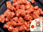 犬猫のダイエットにおすすめの生肉「馬肉荒挽きパラパラミンチ 300g」