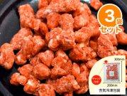 【冷凍】3袋セット 熊本県直送馬肉荒挽きパラパラミンチ