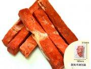 犬猫の手作りご飯におすすめの内臓肉「馬肺」