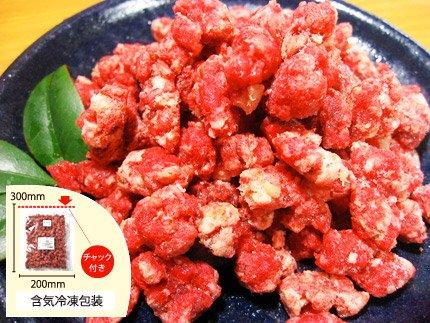 犬猫の手作りご飯におすすめの馬肉「熊本県直送 馬肉—内臓—荒挽きパラパラミンチ」