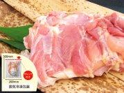 【冷凍】無薬飼育鶏 モモ肉 450g
