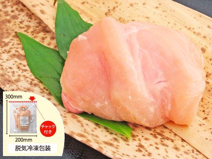 犬猫におすすめの生肉「ムネ正肉(皮なし)450g」