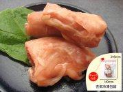 犬猫の手作りご飯におすすめの鶏肉「鶏ネック」