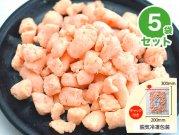 【冷凍】5袋セット 無薬飼育鶏 モモ肉荒挽きパラパラミンチ