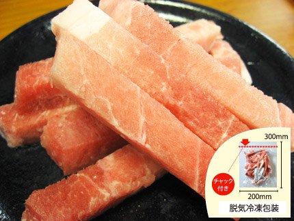 犬猫におすすめの生肉「国産SPF豚肉スペシャルカット(細切り)400g」