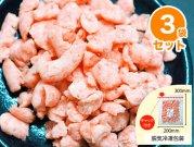 【冷凍】3袋セット 国産SPF豚肉荒挽きパラパラミンチ