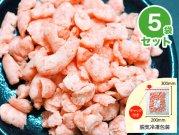 【冷凍】5袋セット 国産SPF豚肉荒挽きパラパラミンチ