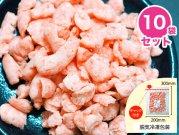 【冷凍】10袋セット 国産SPF豚肉荒挽きパラパラミンチ