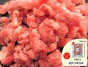 犬猫のダイエットにおすすめの生肉「ラム肉荒挽きパラパラミンチ 300g」