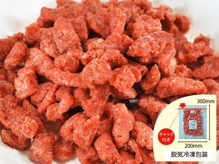 犬猫の手作りご飯におすすめのカンガルー肉「カンガルー荒挽きパラパラミンチ」