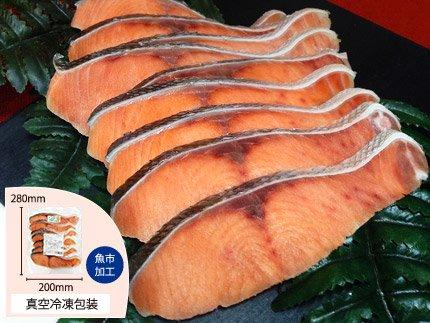 犬猫の手作りご飯におすすめの魚「どさんこ鮭スライス」