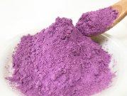 犬猫の手作りご飯におすすめの粉末野菜「紫芋」