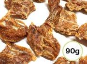 犬猫におすすめの鶏肉のおやつ「無薬鶏プチささみ 90g」