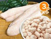 【冷凍】嵐山鮮魚 【3袋セット】なまずパラパラミンチ 300g