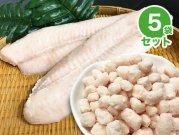 【冷凍】嵐山鮮魚 【5袋セット】なまずパラパラミンチ 300g
