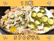 フィッシュ健康家族《健康一番570g+オメガ3フィッシュオイル12粒セット》