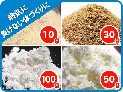 天然サプリメントアソートセット(ケイズマイスター30g + プライムヤギミルク50g + 極上本葛 + カルシウムパウダー(うなぎの骨の微粉末)10g)