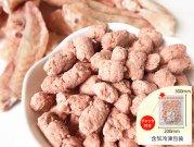 犬猫の手作りご飯におすすめの鶏肉「無薬飼育鶏 手羽先のさきっぽパラパラミンチ」