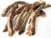 犬猫におすすめの鹿肉のおやつ「蝦夷鹿のあばらちゃん 70〜75g」