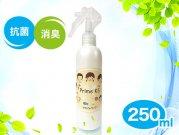 犬猫用の除菌スプレー「天然ミネラルミスト 250ml」