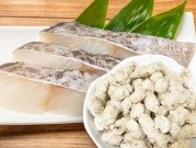 【冷凍】嵐山鮮魚 北海道産 たらパラパラミンチ 300g