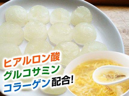 犬猫の腎臓病におすすめのスープ「嵐山鮮魚 天然かに コラーゲンキューブスープ」