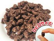 犬猫におすすめの鶏肉のおやつ「砂ずりビッツ 30g」