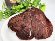 犬猫におすすめのカンガルー肉のおやつ「カンガルー SAKUサクッ 40g」