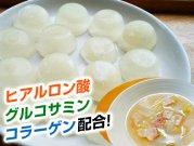 【冷凍】無塩国産鹿 コラーゲンキューブスープ