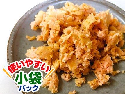 犬猫の手作りご飯のトッピングにおすすめのレトルト肉「(小袋パック)嵐山善兵衛 特選 鶏御膳 50g×2袋」