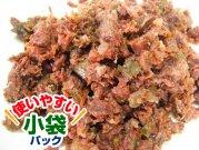 犬猫の手作りご飯のトッピングにおすすめのレトルト肉「(小袋パック)嵐山善兵衛 特選 馬御膳 50g×2袋」