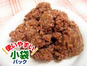 犬猫の手作りご飯におすすめのレトルト肉「(小袋パック)嵐山善兵衛 特選 鹿御膳 50g×2袋」