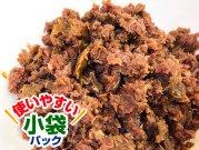 犬猫の手作りご飯におすすめのレトルト肉「(小袋パック)嵐山善兵衛 特選 カンガルー御膳 50g×2袋」