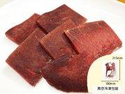 犬猫の食欲不振におすすめのお肉「国産牛ハツ 100g」