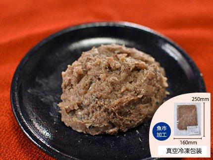 犬猫の手作りご飯におすすめの魚のすり身「いわしすり身」