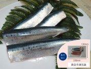 犬猫の手作りご飯におすすめの魚「真いわし刺身用」