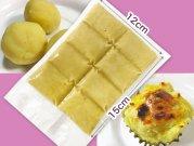 犬猫におすすめのさつま芋ペースト「うまかポテト ピュアペースト 200g」