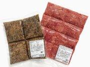 子犬子猫におすすめの生肉「鶏骨ごと板すり身500g × 新鮮青物三昧500g」