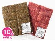 【冷凍】すりみんぐ 5kg (鶏骨ごと板すり身500g×5袋 + 新鮮青物三昧500g×5袋)
