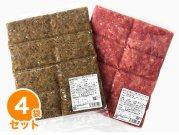 【冷凍】すりみんぐ 2kg (鶏骨ごと板すり身500g×2袋 + 新鮮青物三昧500g×2袋)