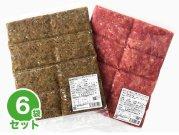 【冷凍】すりみんぐ 3kg (鶏骨ごと板すり身500g×3袋 + 新鮮青物三昧500g×3袋)