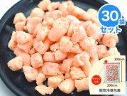 【冷凍】30袋セット 無薬飼育鶏 モモ肉荒挽きパラパラミンチ