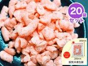 【冷凍】20袋セット 国産SPF豚肉荒挽きパラパラミンチ