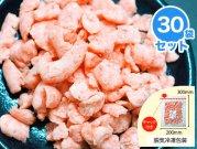 【冷凍】30袋セット 国産SPF豚肉荒挽きパラパラミンチ