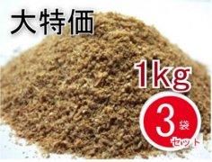 ケイズマイスター 1kg × 3袋