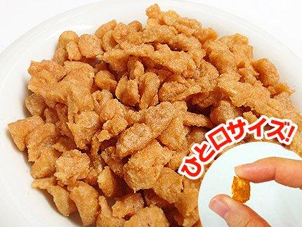 犬猫におすすめの鶏肉のおやつ「チキンビッツ 40g」